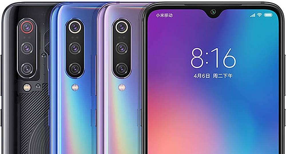 Xiaomi Mi 9 camera