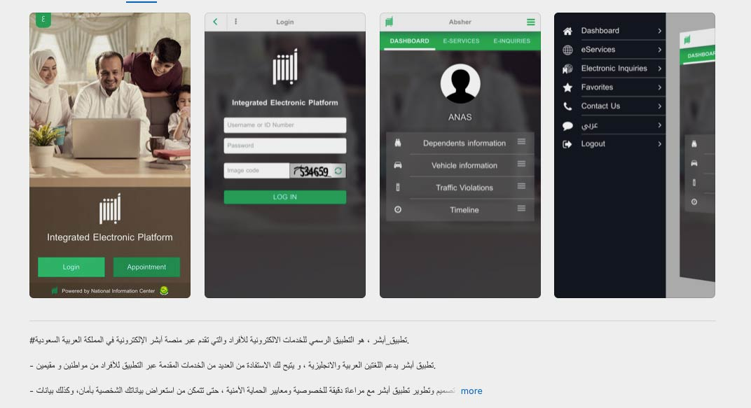 Saudi government app