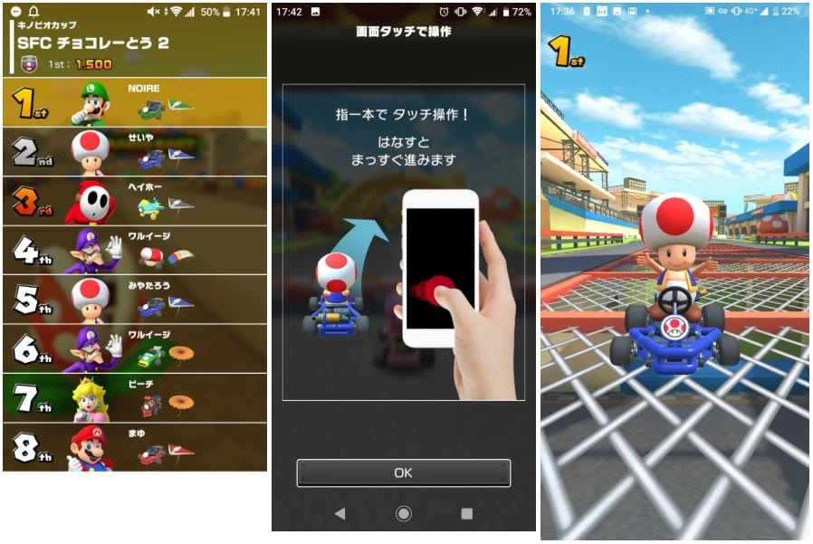 Mario Kart Tour a disappointment to early beta testers