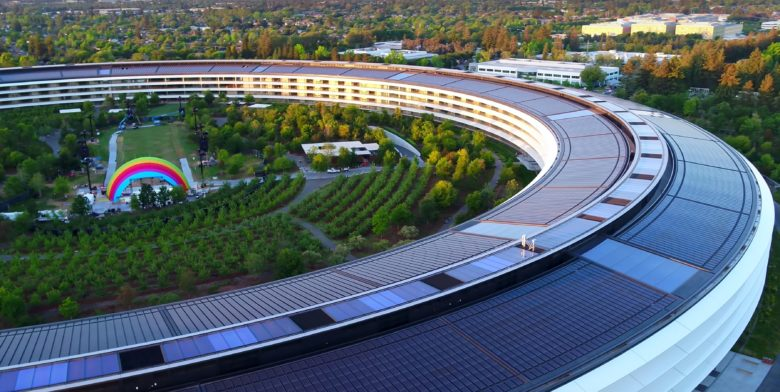 Lady Gaga rumored to make Apple Park opening fabulous