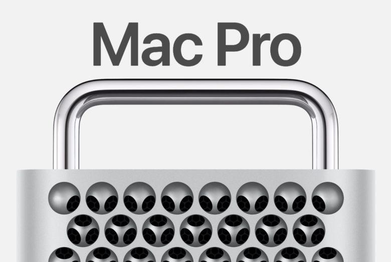 Resultado de imagen para mac pro china