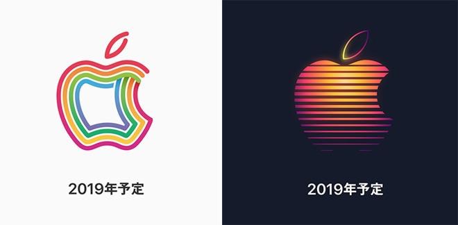 Apple Stores Japan