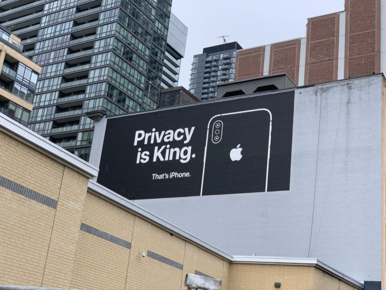 Privacy is King