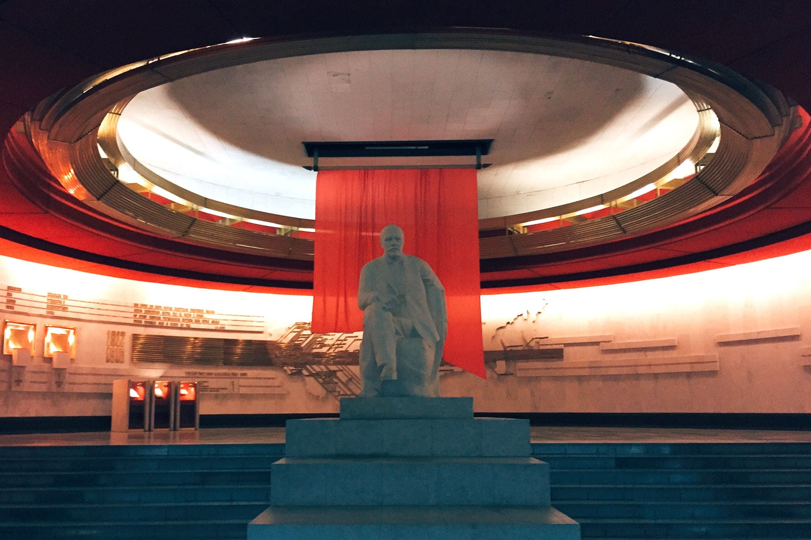entrance to the Lenin Museum
