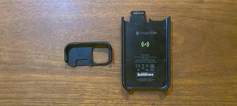 Mophie Juice Pack Access is made up of two parts