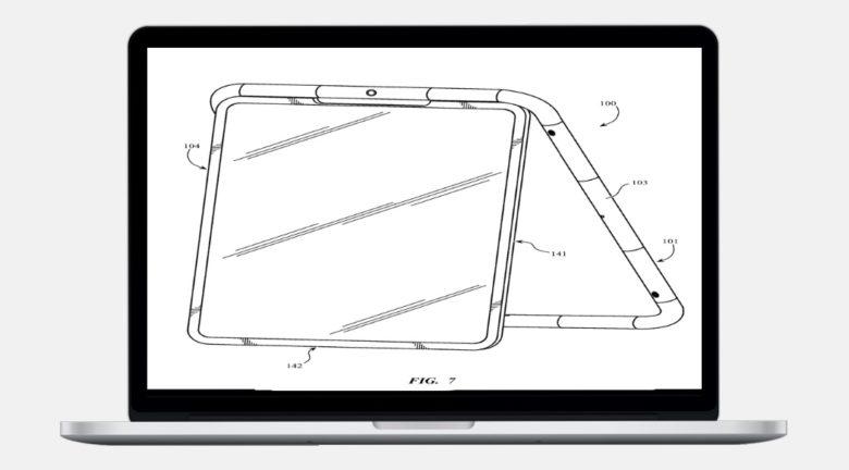 Apple proposed swinging iPhone case