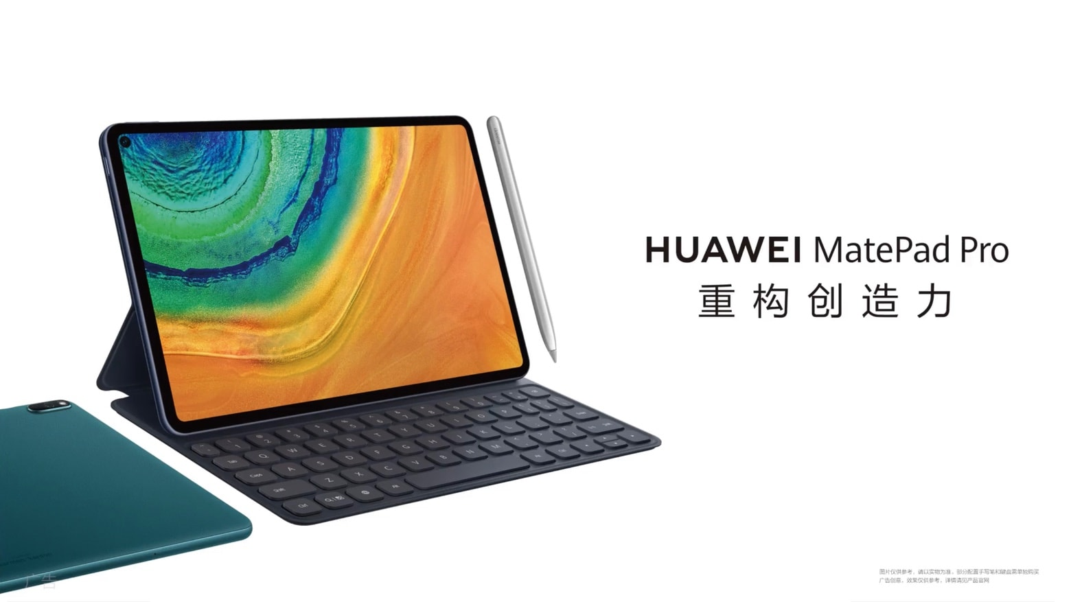 Huawei MatePad Pro is like an iPad Pro, but cheaper