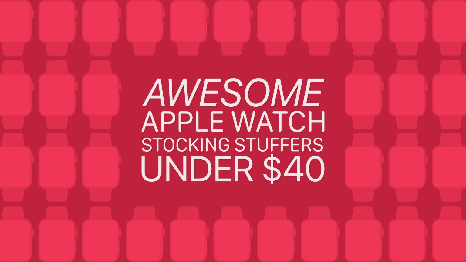 Apple-Watch-stocking-stuffers