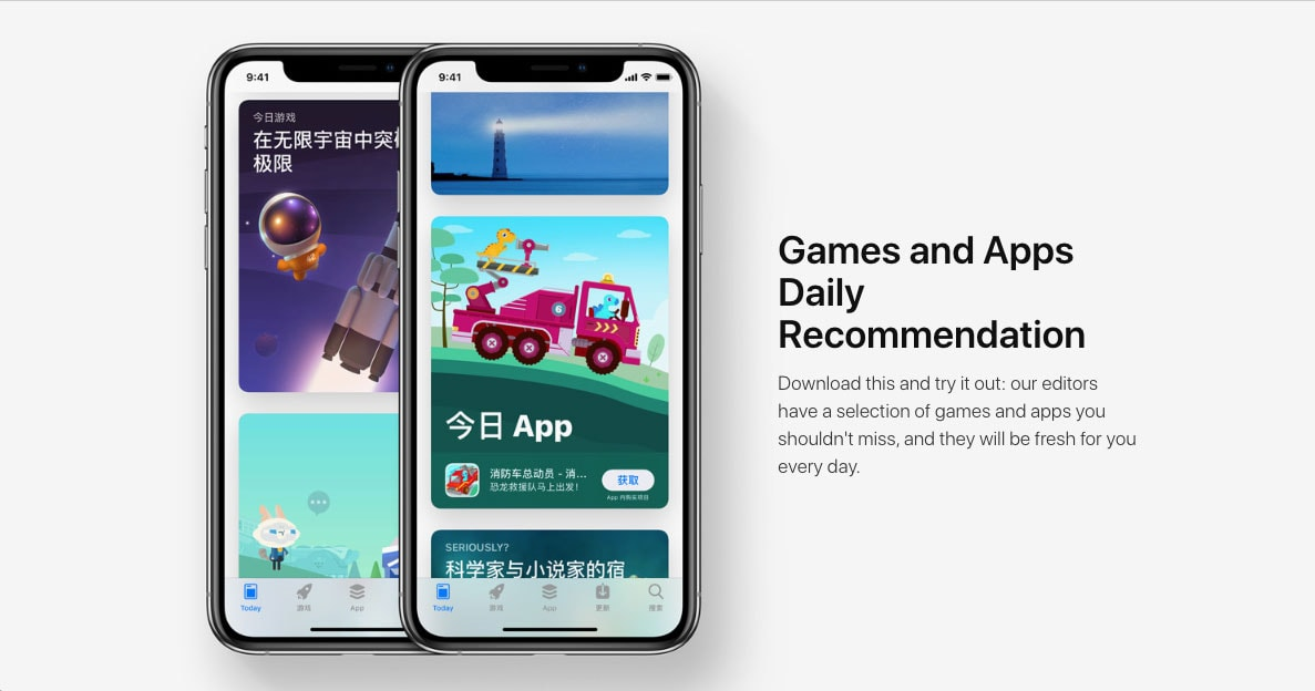 screenshot from App Store China
