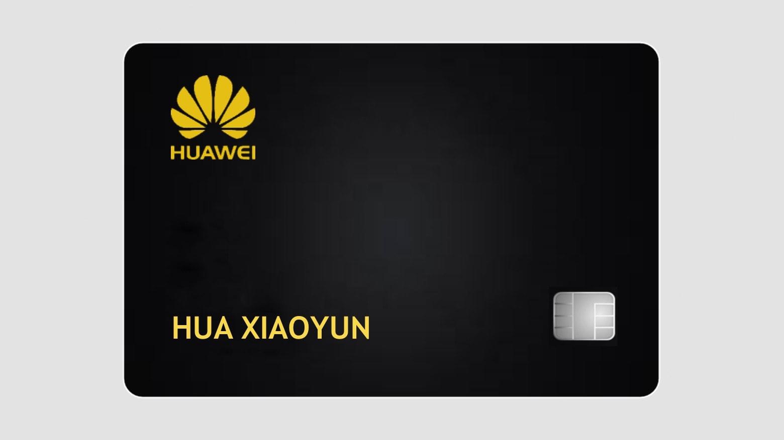 Huawei Card is coming soon