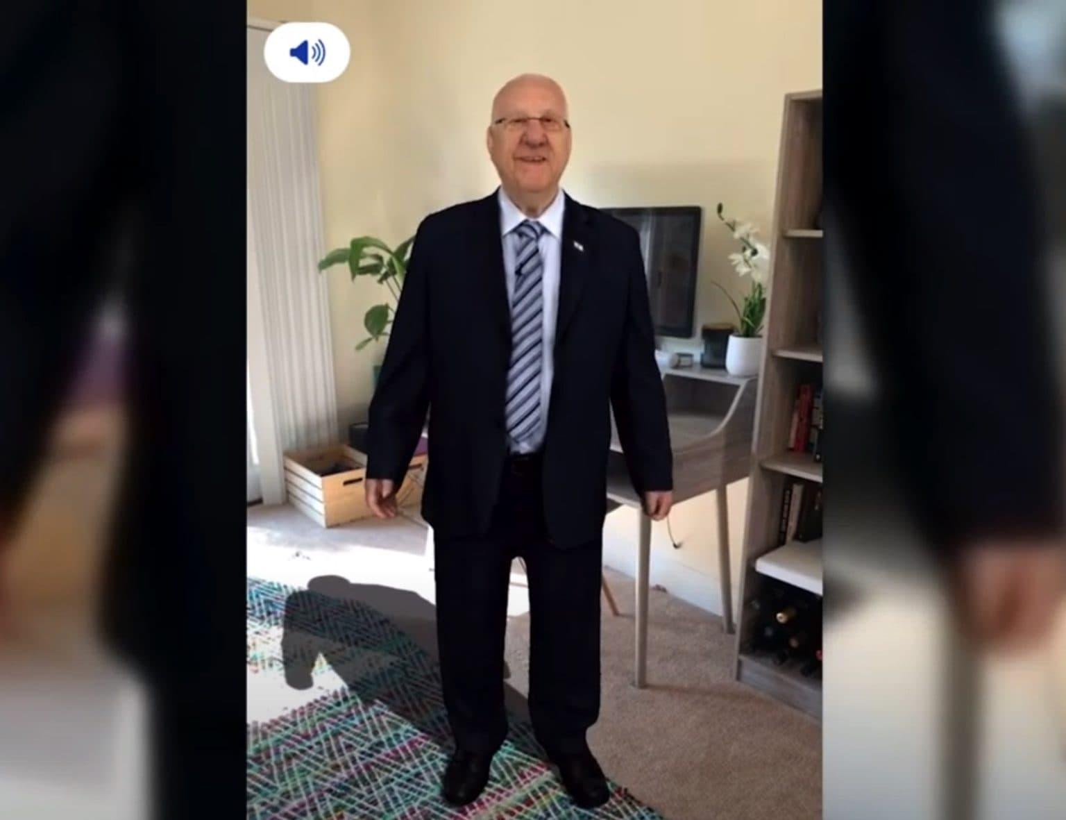 Israeli president AR 1
