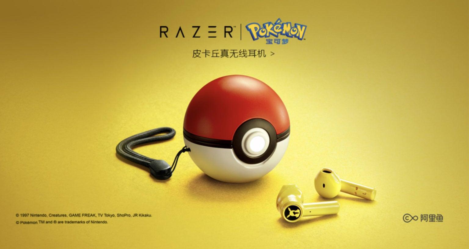 Razer-Pokemon-earbuds