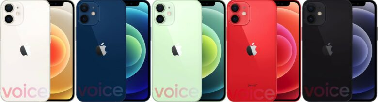 iPhone 12 mini in all available colors