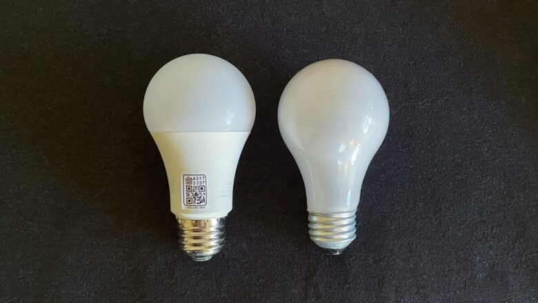 The Meross Smart WiFi LED Bulb is abut the size of a standard bulb.