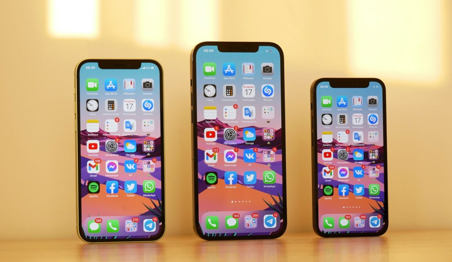 iPhone lineup 2021