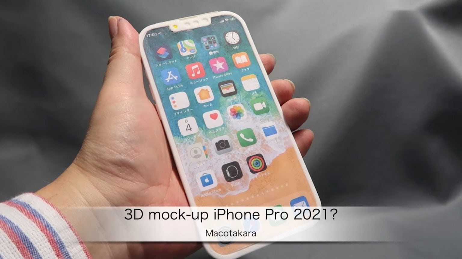 This is an iPhone 13 mockup obtained by Macotakara.